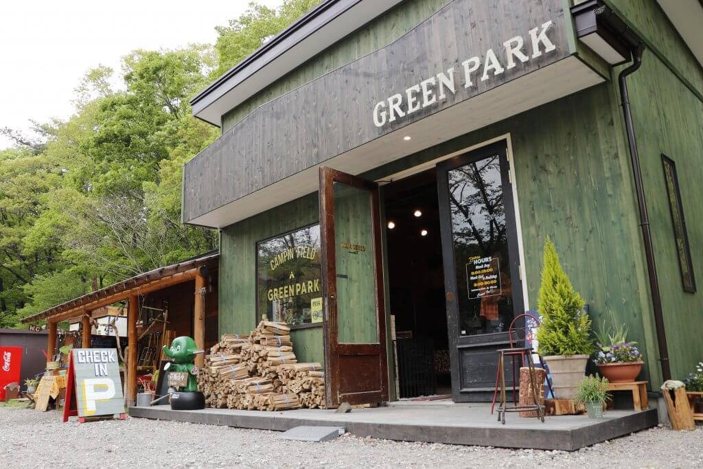 グリーンパークふきわれキャンプ場