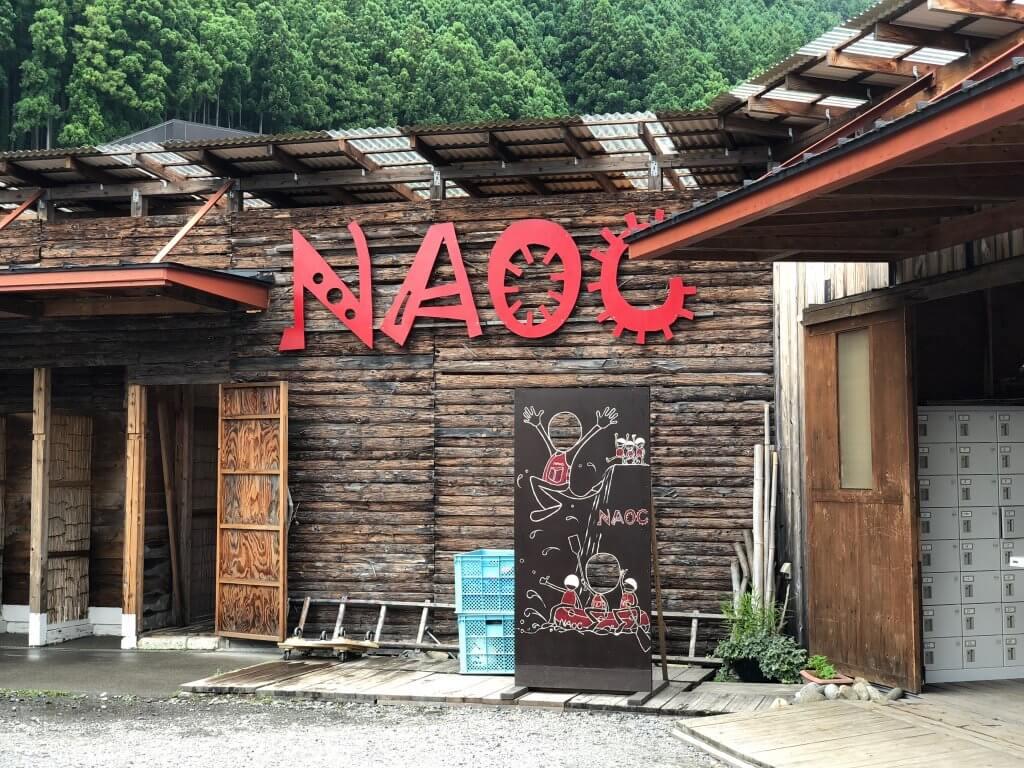 鬼怒川温泉オートキャンプ場近くのラフティング屋:NAOC