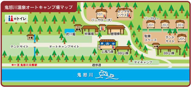 鬼怒川温泉オートキャンプ場の見取り図