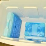 キャンプの持ち物:保冷剤