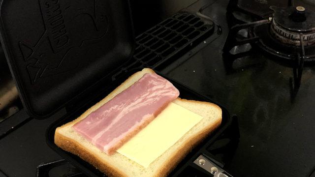 チーズと厚切りベーコン