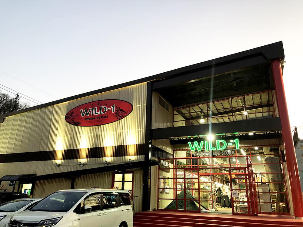 wild-1 多摩ニュータウン店