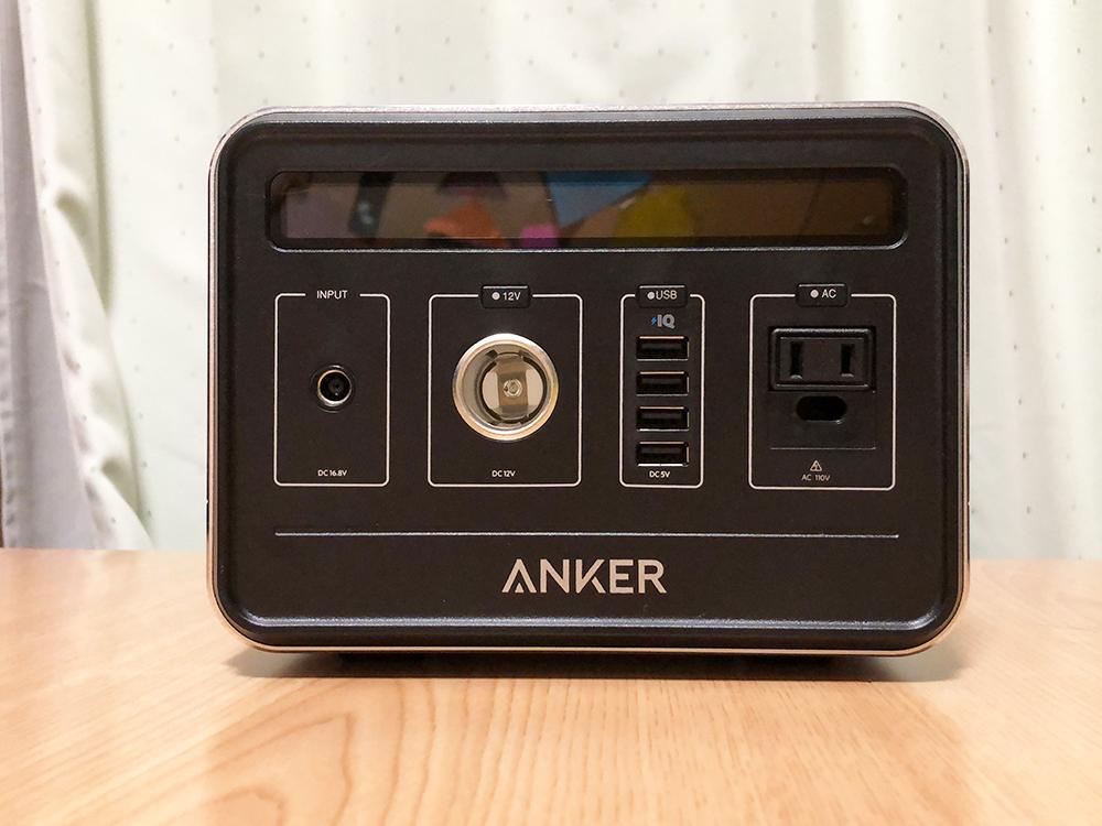 ポータブル電源ankerの使用レビュー