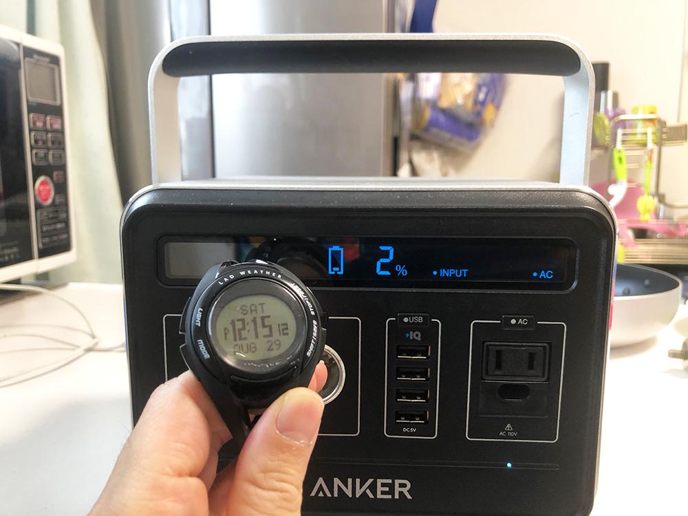 ポータブル電源ankerの使用レビュー 充電開始