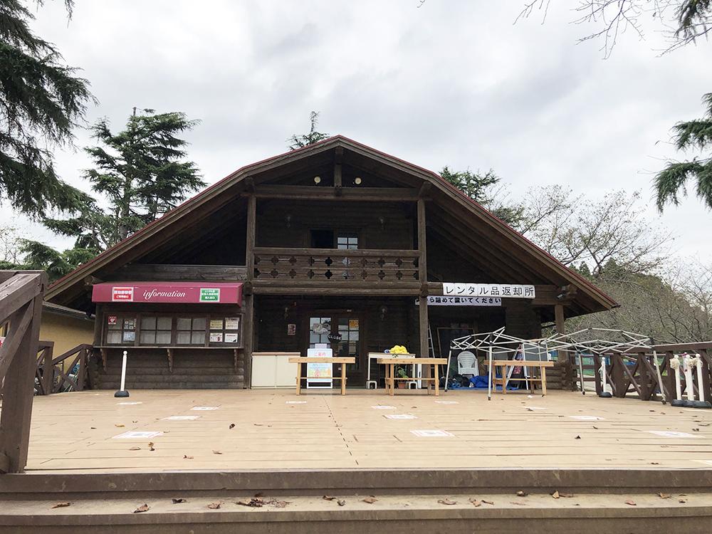 成田ゆめ牧場オートキャンプ場の受付