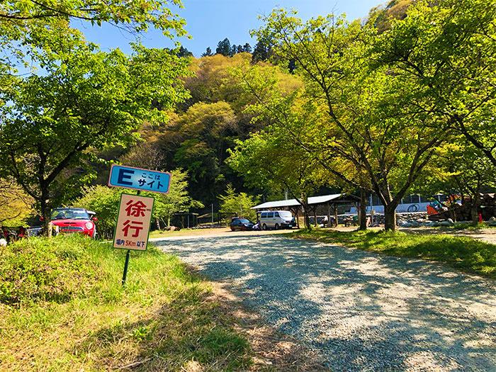 青野原オートキャンプ場Eサイト