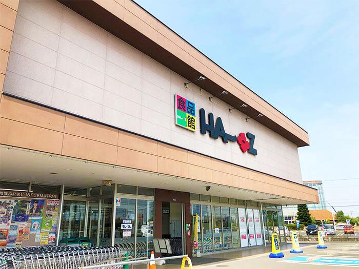 【HA-Z】花園IC目の前のスーパー