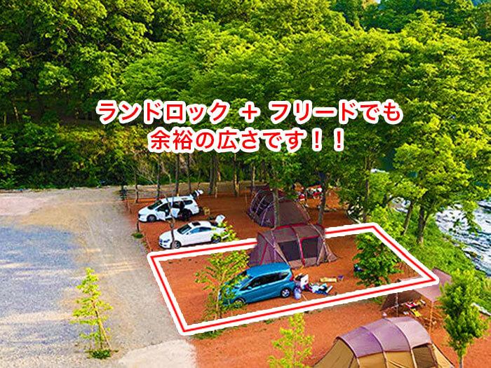 【長瀞オートキャンプ場】ビューサイトを上空から