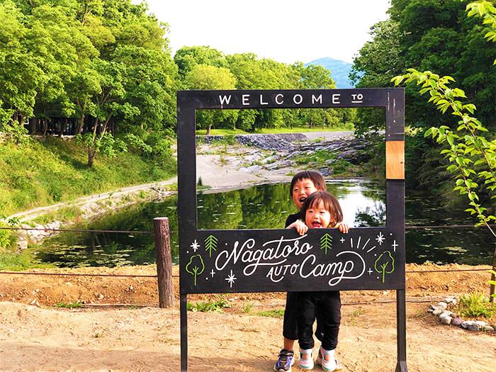 【長瀞オートキャンプ場】記念写真スポット