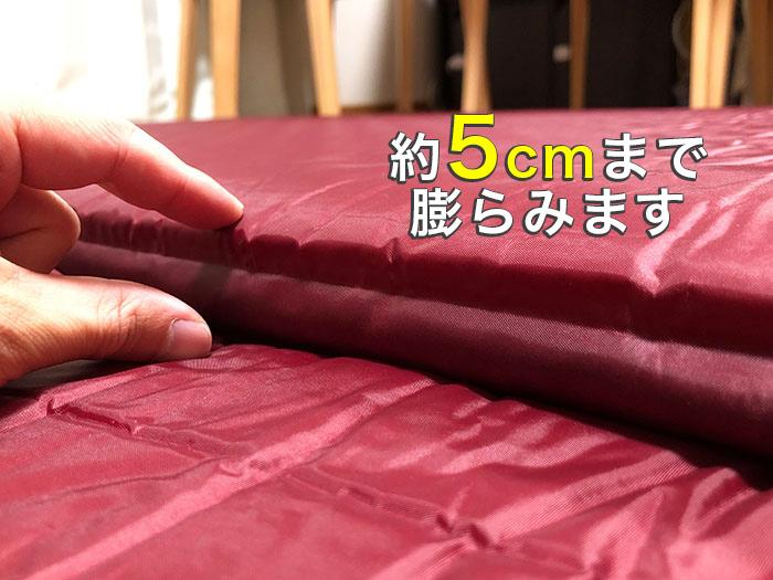 【コールマン】厚さ約5cmのキャンパーインフレーターマット